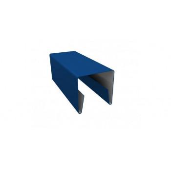 П-образная планка синий