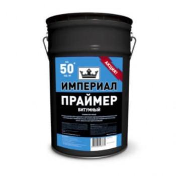 Праймер битумный ИМПЕРИАЛ 13 литров